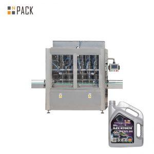 5-5000 ml vienas galvas pneimatiskā virzuļa medus pildījuma pastas iepildīšanas mašīna šķidrās pudeles pagatavošanai