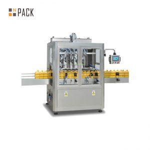 Automātiska burku pildīšanas iesaiņošanas mašīna / 5 galonu mazgāšanas vāciņu iepildīšanas mašīna