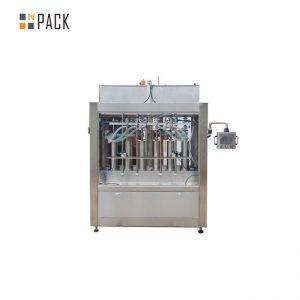 Ražošanas rūpnīcas automātiskā 5 litru smēreļļas / pārnesumu eļļas iepildīšanas mašīna