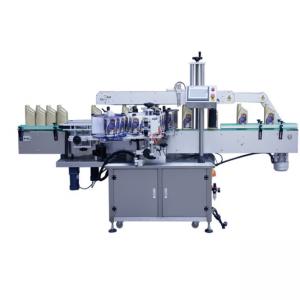 Mazo pudeļu automātiskā līmlentu marķēšanas mašīna, automātiskā pudeļu līmēšanas mašīna